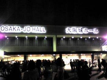 DVC大阪城ホール.JPGppc