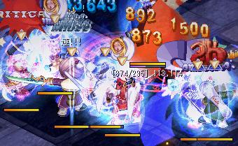 女王イベント2(1もこんな感じなの(・∀・)?)