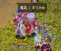 じゅんちゃんもドン引き(゚ロ゚;)←