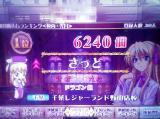 store_02