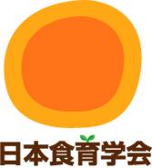 logo日本食育学会