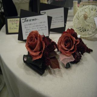 6.19.2008.名花 006