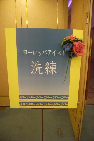 7.27.2008.名花 033