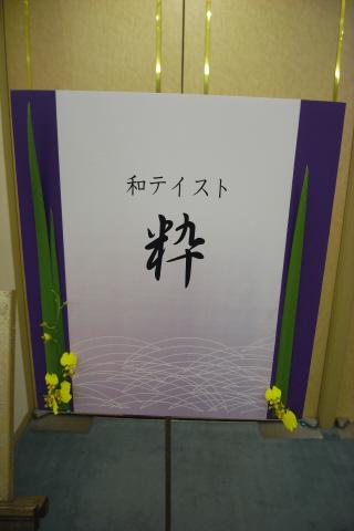 7.27.2008.名花 010