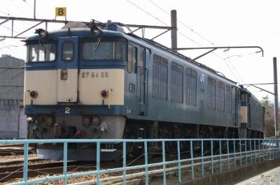 EF64-55