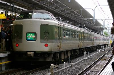 N103hamakaiji