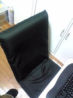 新しい座椅子