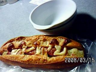 PA0_0009_20080320071849.jpg