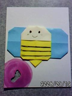 PA0_0031_20080327044122.jpg