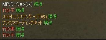 ちょ・・・!!!!1