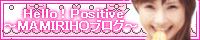 Hello!Positive