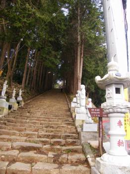 三百十段の 長い階段