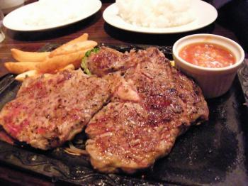 放牧牛ロースステーキ