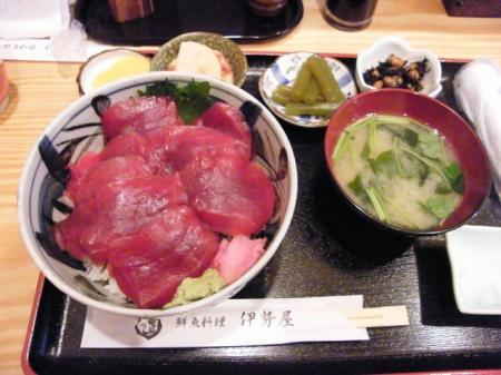 鉄火丼(980円)