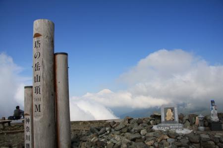 搭ノ岳山頂