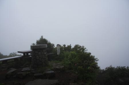 金時山頂上・芦ノ湖方面
