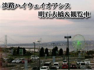 20060826191518.jpg