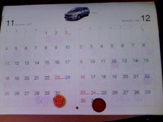 カレンダー 005