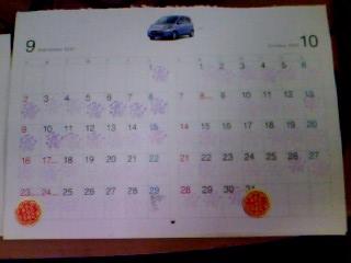カレンダー 006