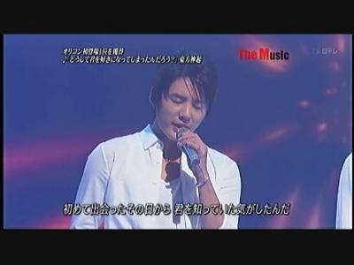 080729 The Music TVXQcut_ponko_194.6MB_0001