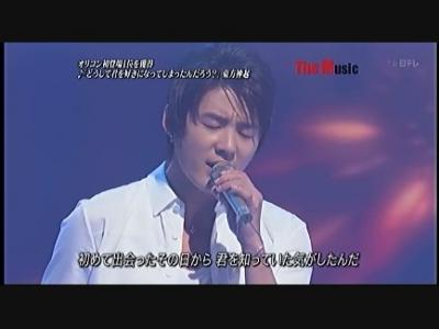 080729 The Music TVXQcut_ponko_194.6MB_0004