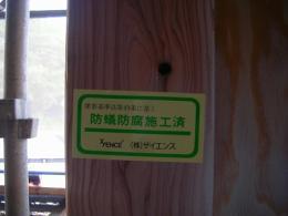 2008_0709画像0628
