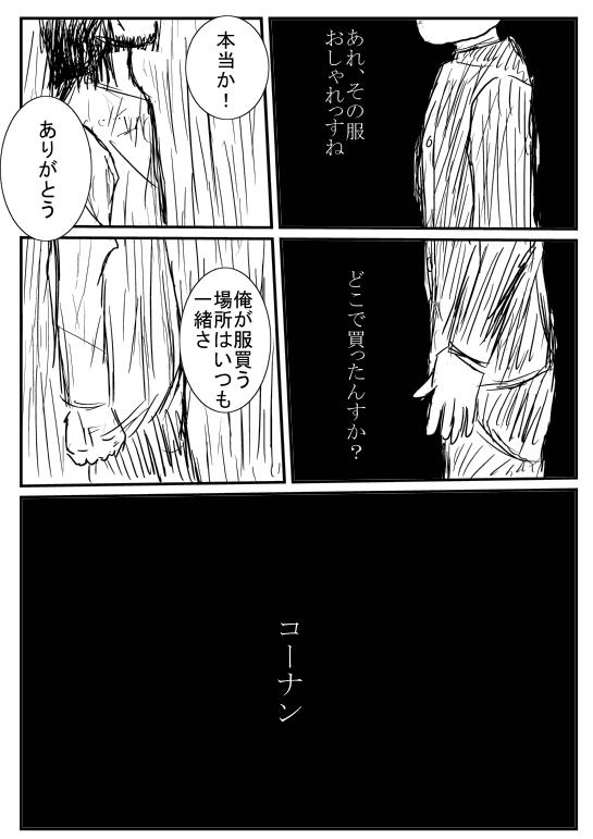お礼絵ラスト