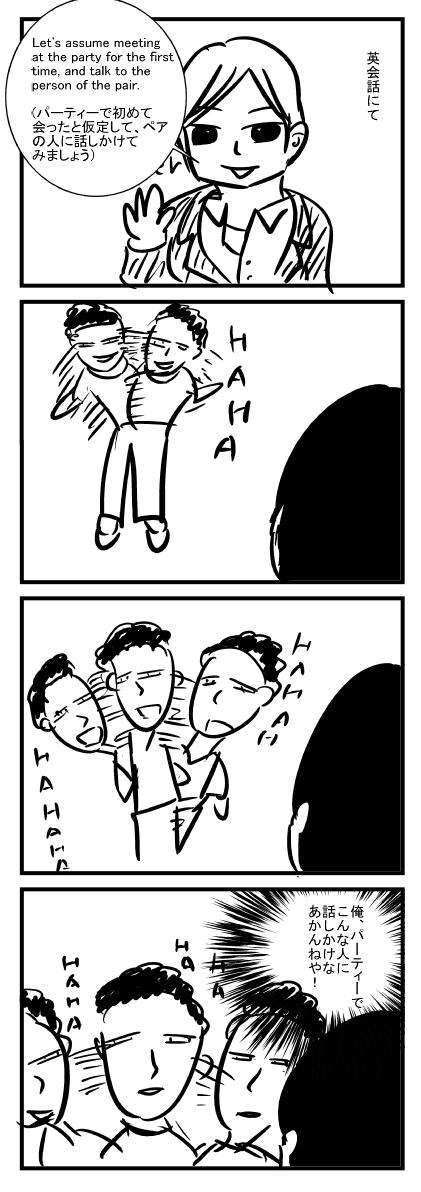 20080417_絵日記