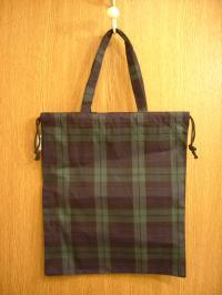 ブラックウォッチの巾着バッグ1
