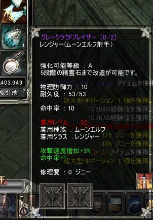 52手ヽ(・∀・)ノ