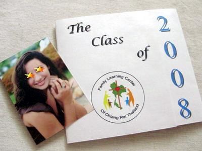 エミリーの卒業式