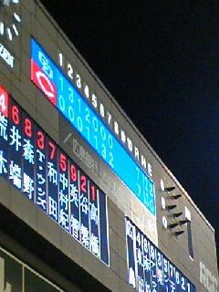 20080710222635