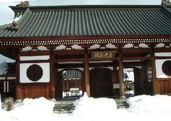 日新館 門