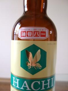 神谷バー ハチブドー酒