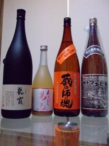 あらごし桃酒、龍霞、蔵の師魂 麦、サトウキビ畑
