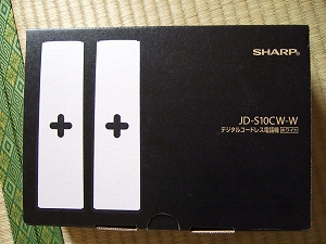 SHARP  JD-S10CW-W  外箱