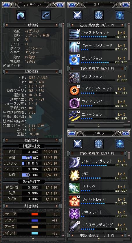 20051126-1.jpg