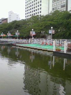 CANAL CAFFE