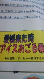 20080327001116.jpg