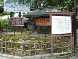 07-08 矢置き岩