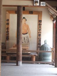 07-08 千代の富士