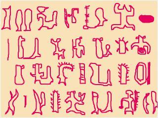 snap_nailine_2008751131.jpg