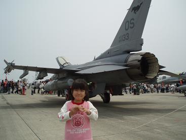 戦闘機前でカシャ!