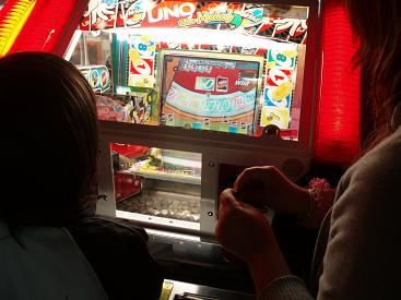 UNOのコインゲーム