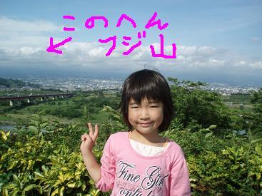 富士山見えない