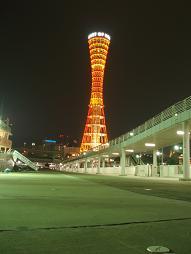 神戸タワーメイン
