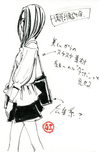machijyoshi0001