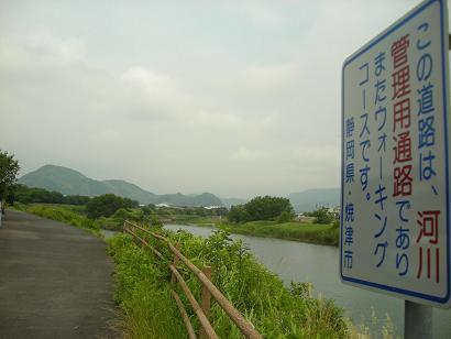 DSCN6743.jpg