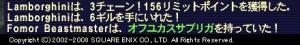20080605214050b.jpg
