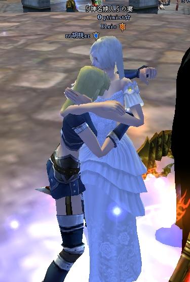新妻の抱擁。
